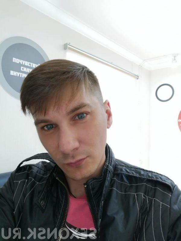 Индивидуалка Мадам, 35 лет, метро Свиблово