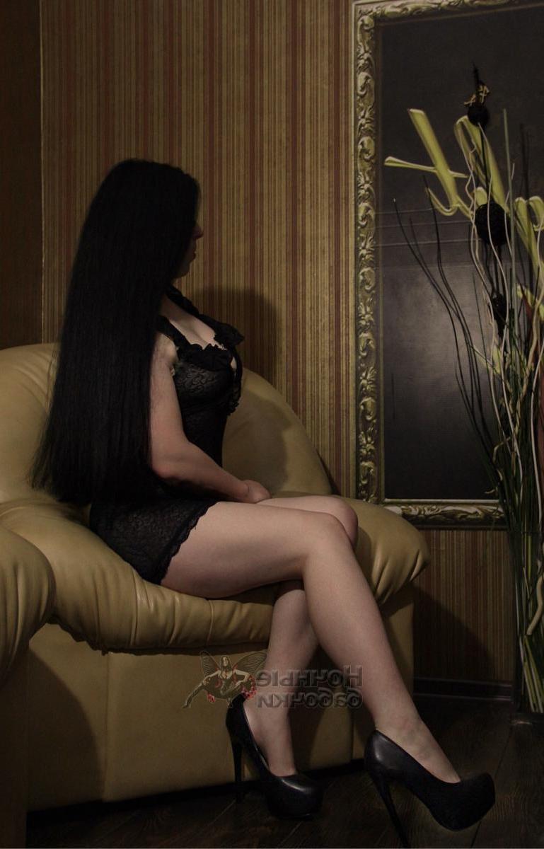 Проститутка Госпожа, 38 лет, метро Нижегородская улица