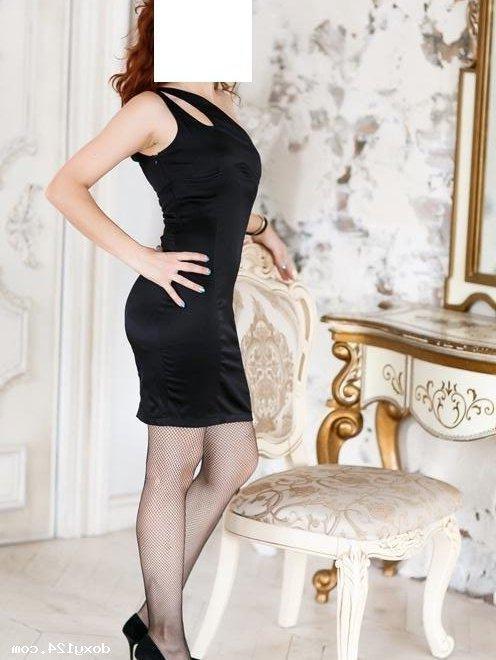 Проститутка Катюха, 40 лет, метро Марьино