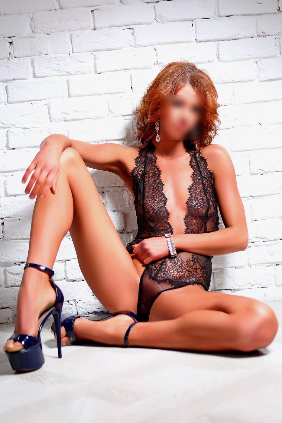 Проститутка КИСУЛЯ, 28 лет, метро Академическая