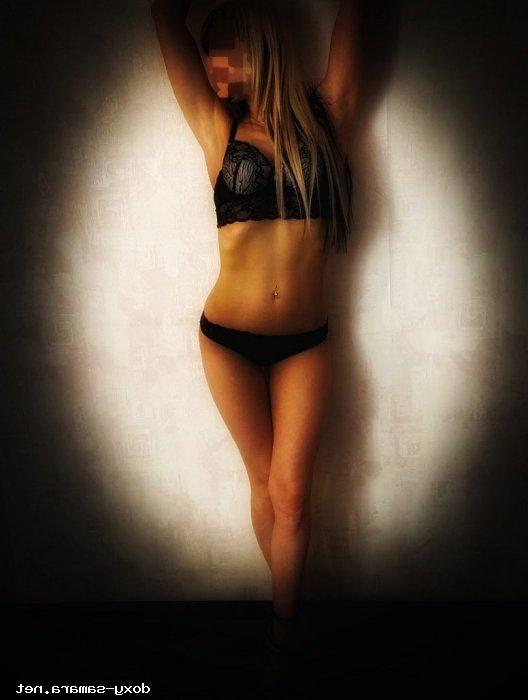 Проститутка валюша, 26 лет, метро Арбатская