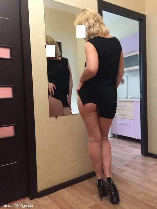 Путана Анна, 31 год, метро Дубровка